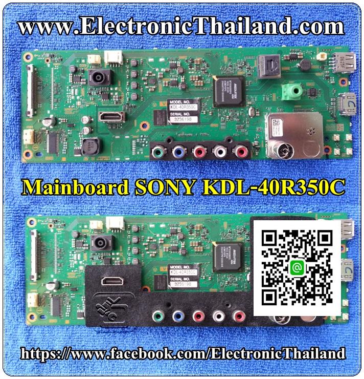 MainBoard SONY LED Model KDL-40R350C
