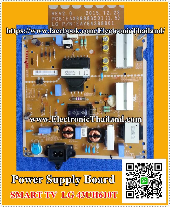 Power Supply Board SMART TV LG 43UH610T EAY64388801