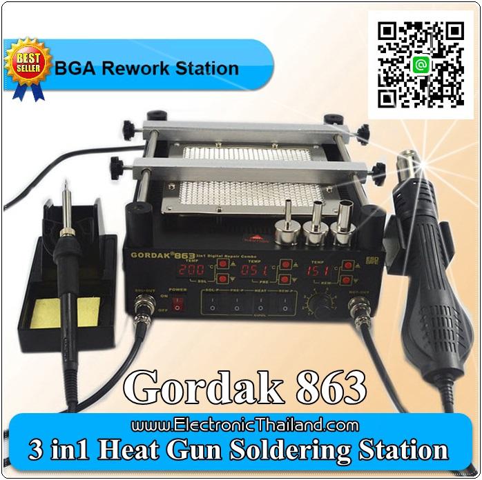 Gordak 863 BGA rework station 3 in1 Heat Gun Soldering Station
