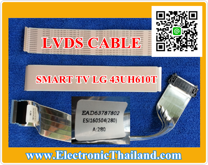 LVDS CABLE SMART TV LG 43UH610T ED63787802