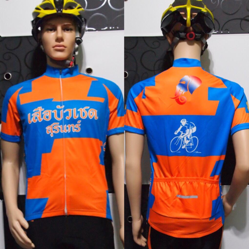 เสื้อปั่นจักรยานแขนสั้น เสือบัวเชด