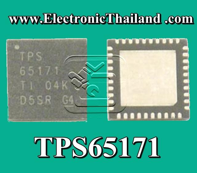 #TPS65171