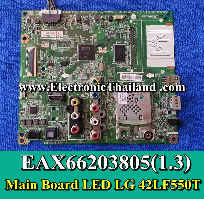 #Main Board LED LG 42LF550T