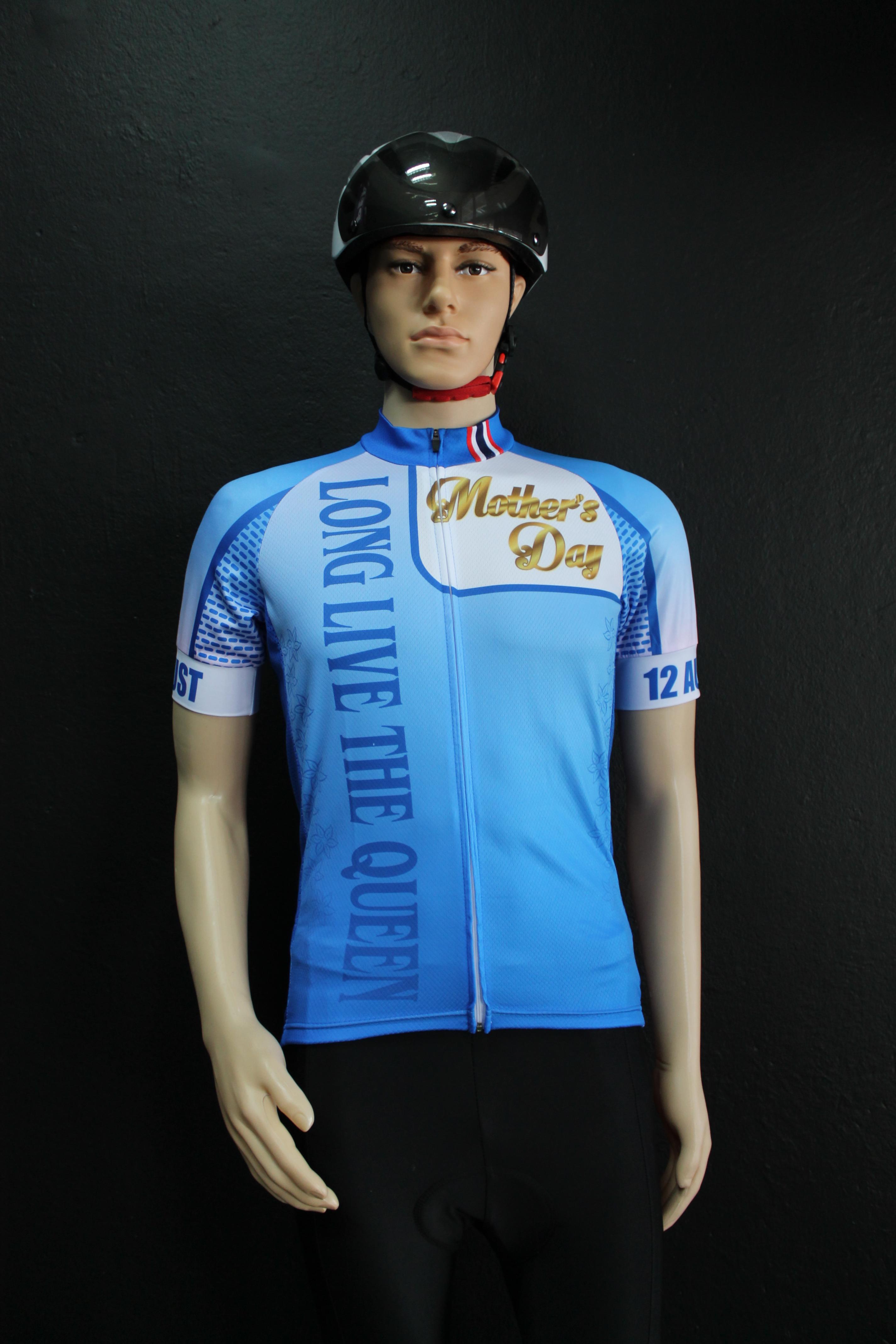 เสื้อปั่นจักรยานปั่นไปบอกรักแม่ ปี 2016 รุ่น 1