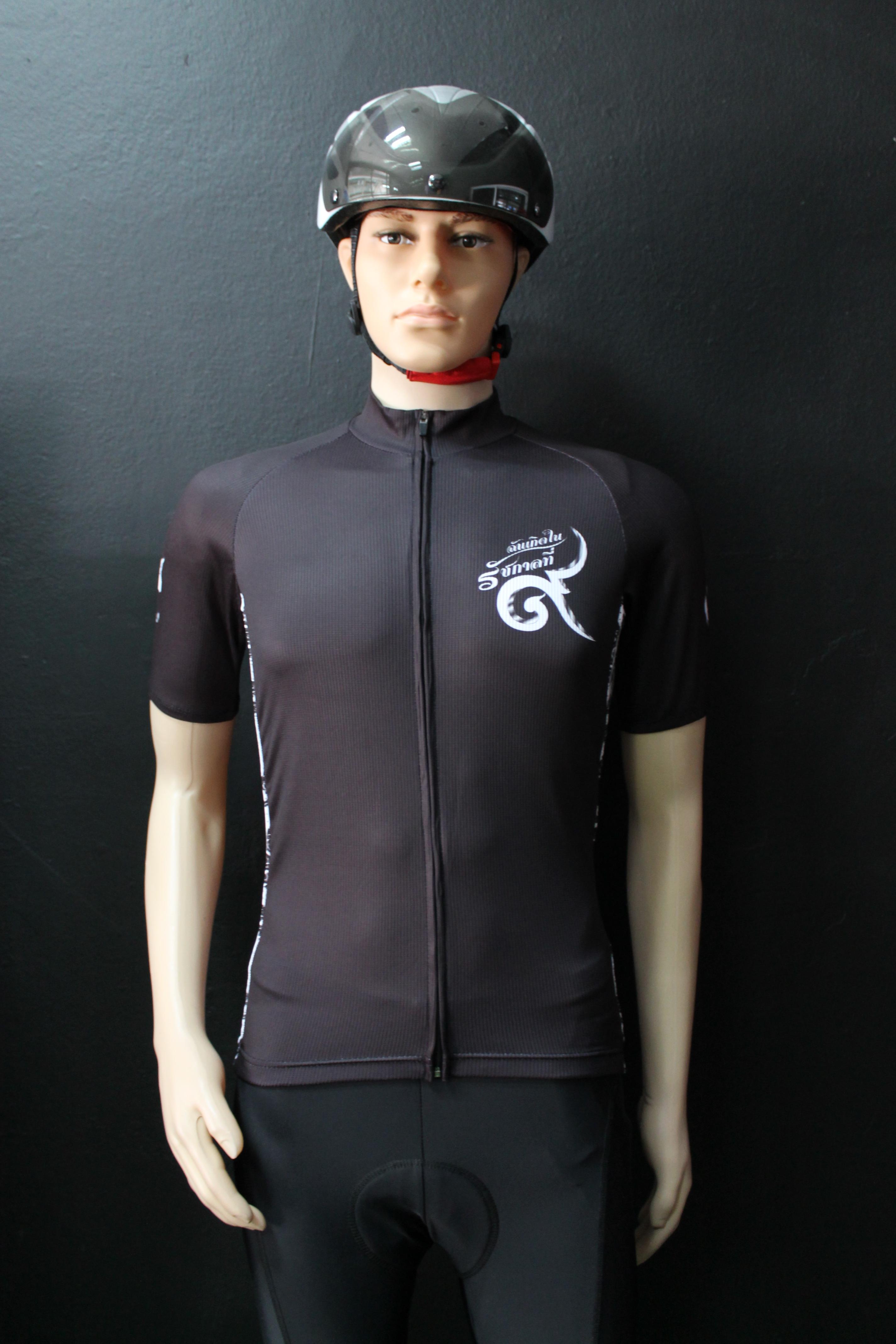 เสื้อปั่นจักรยานสีดำ รุ่น 2 (ป้ายดำ)