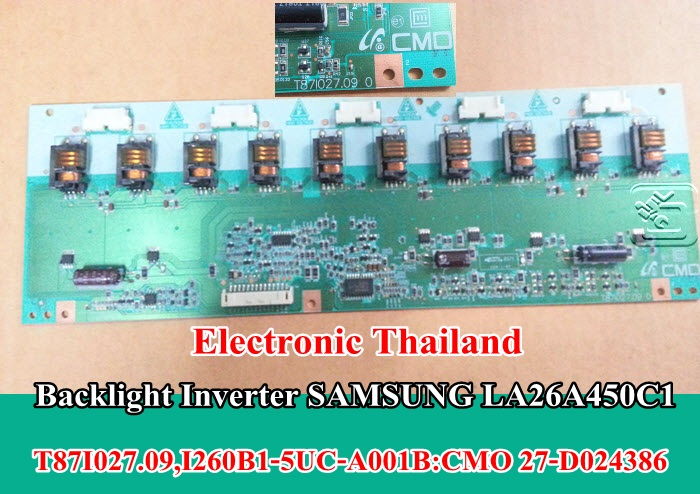 #Backlight Inverter SAMSUNG LA26A450C1