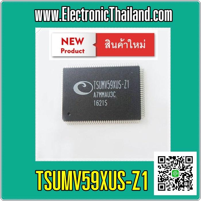 TSUMV59XUS-Z1