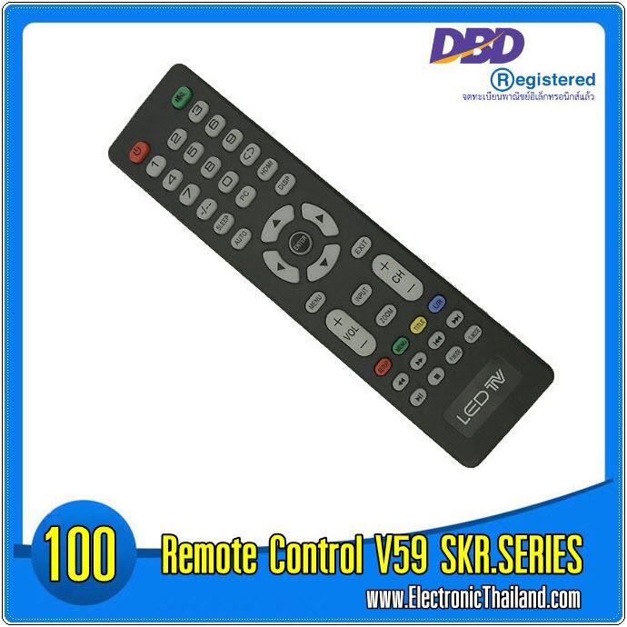Remote Control V59 SKR.SERIES SKR.03 SKR.671 SKR.816 SKR.819 SKR.801