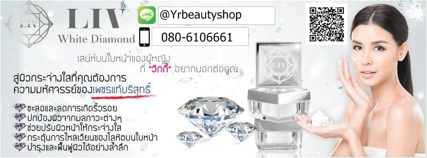 liv diamond thailand