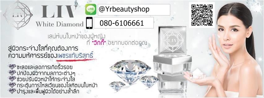 liv diamond thailand
