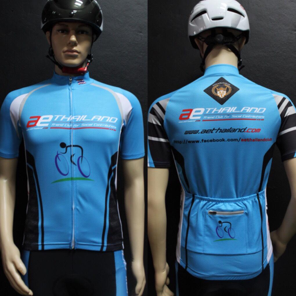เสื้อปั่นจักรยานแขนสั้น AEThailand