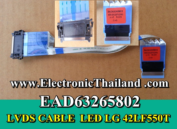 #LVDS CABLE LED LG 42LF550T EAD63265802