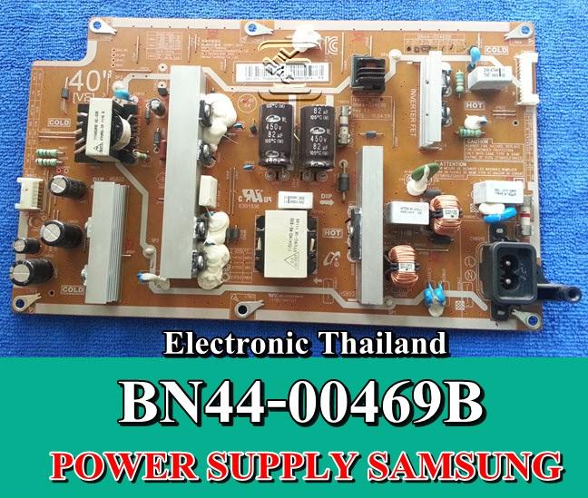 POWER SUPPLY SAMSUNG BN44-00440A :BN44-00440B :BN44-00469A BN44-00469B