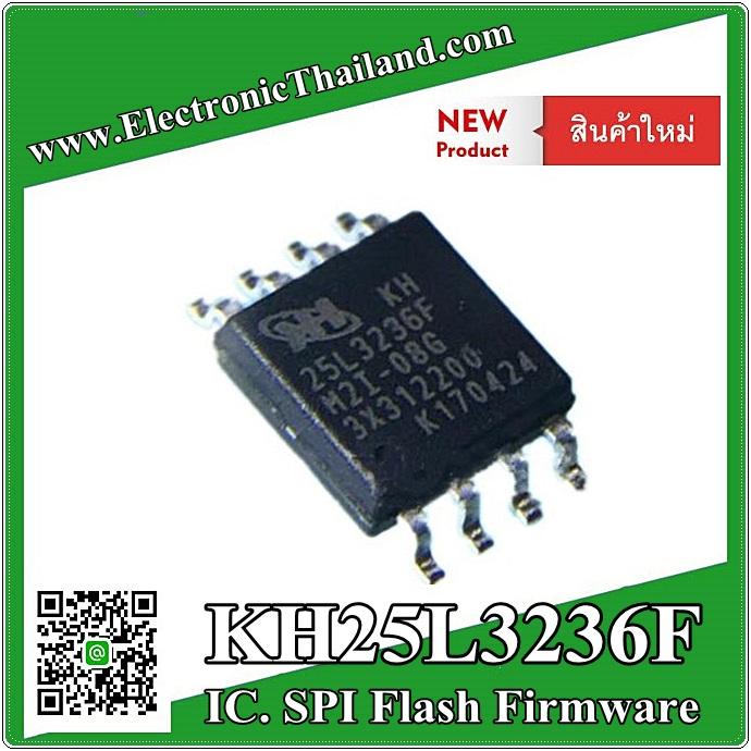 KH25L3236F KH25L3236FM2I-08G IC. SPI Flash Firmware สำหรับLED TV แท่นจีนรุ่นใหม่