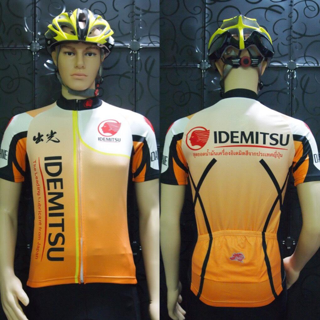 เสื้อปั่นจักรยานแขนสั้น Idemitsu