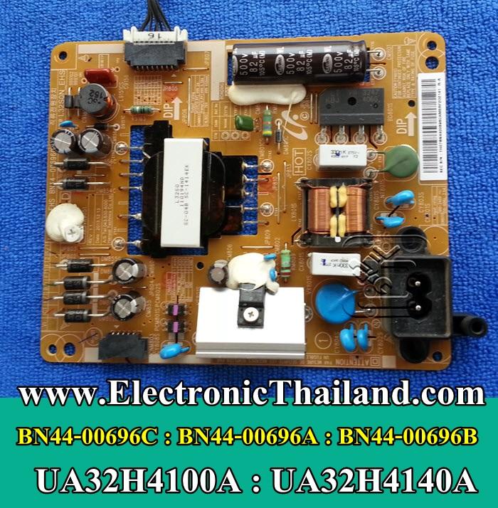 #POWER SUPPLY BN44-00696C SAMSUNG UA32H4100AK