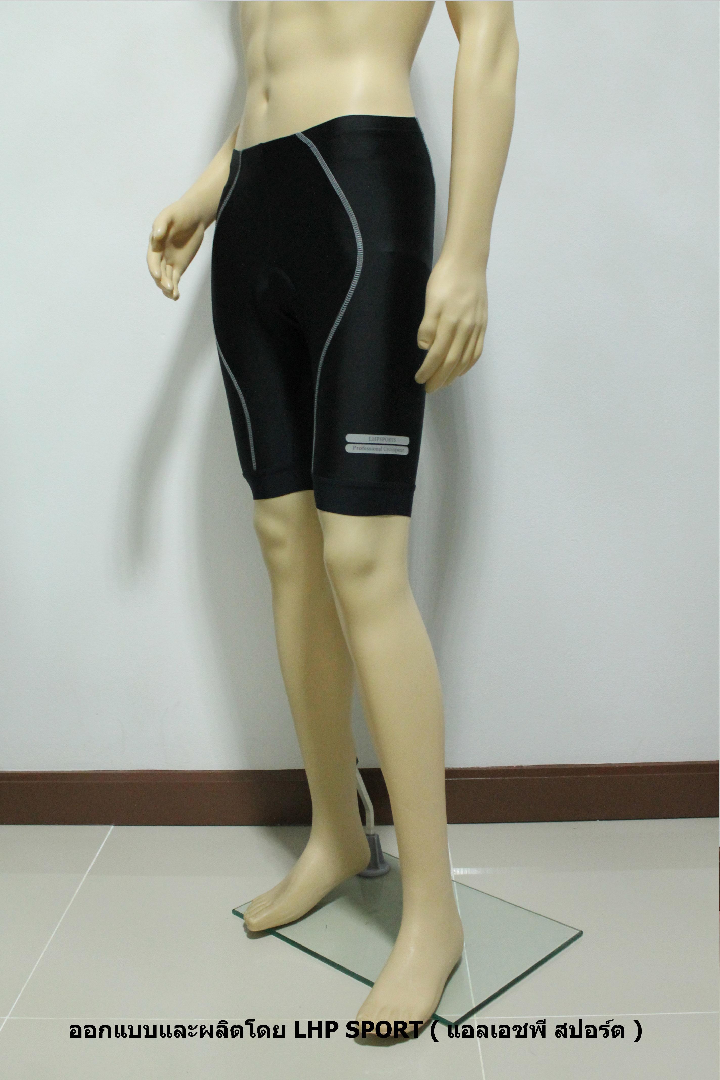 กางเกงปั่นจักรยาน เป้าเจล 7D ปลายขา Lazer Cute
