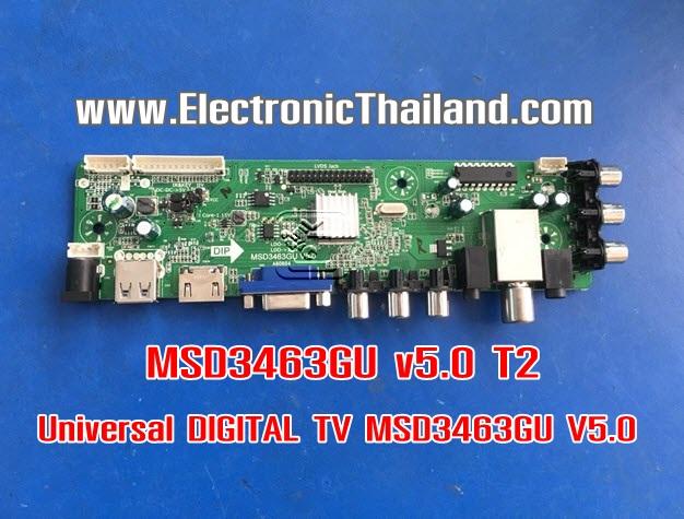 #Universal DIGITAL TV MSD3463GU V5.0