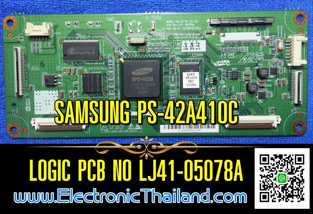#LOGIC PCB NO LJ41-05078A #SAMSUNG PS-42A410C