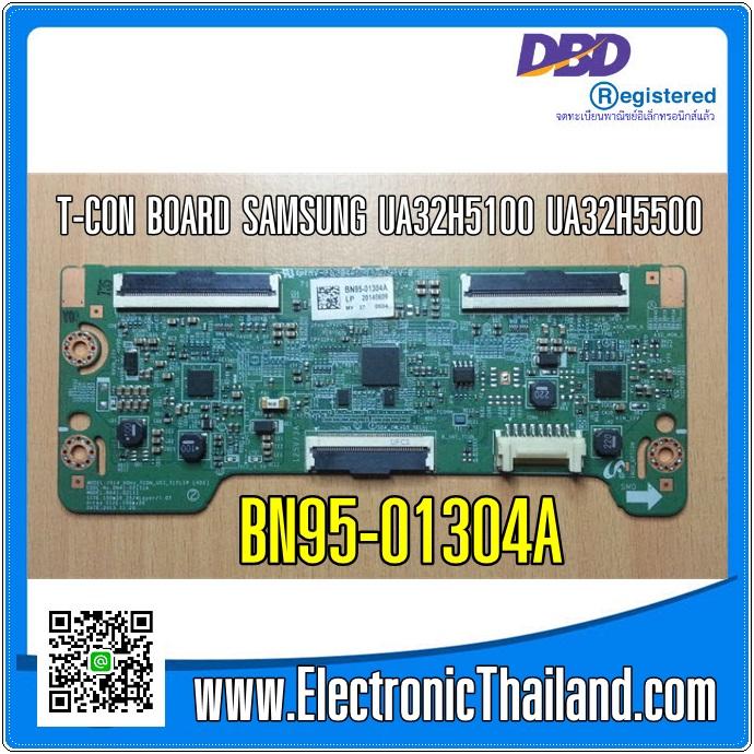 T-CON BOARD SAMSUNG UA32H5100 UA32H5500 BN95-01304A BN41-02111