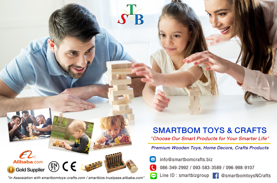 จำหน่ายเกมส์ไม้ ของเล่นเด็ก และ ของตกแต่งบ้าน by SMARTBOMCRAFTS