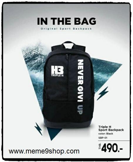 กระเป๋าเป้ H3 รุ่น SIMPLE (สีดำ)