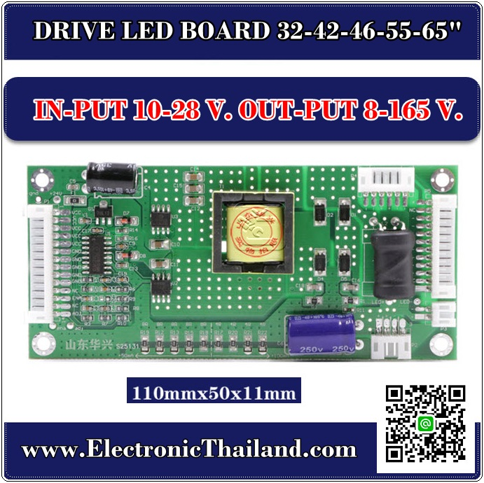 DIY DRIVE LED BOARD 32-42-46-55-65""