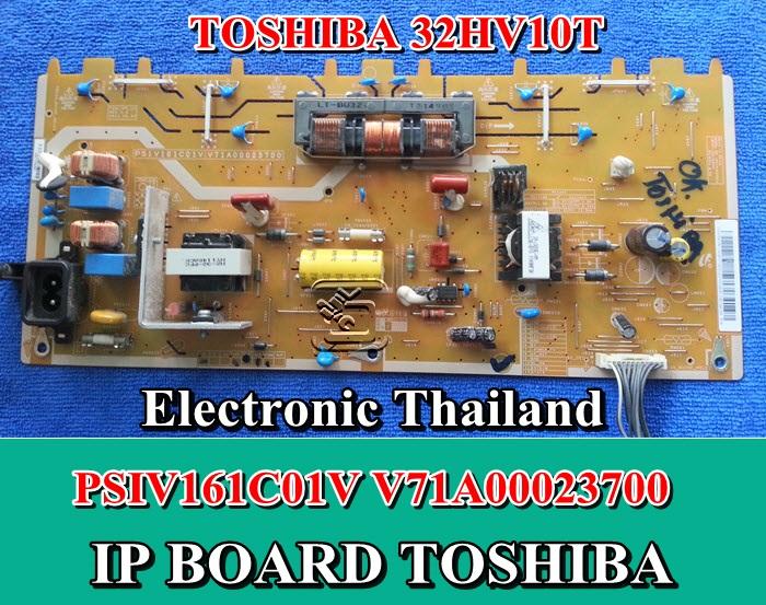 #POWER SUPPLY TOSHIBA 32HV10T PSIV161C01V V71A00023700