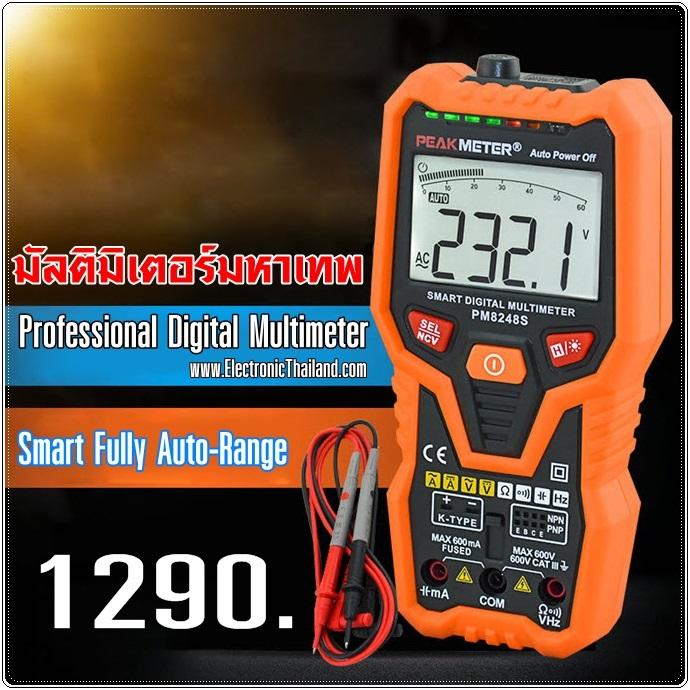 PEAKMETER PM8248S Smart Fully AutoRange Professional Digital Multimeter สำหรับช่างมืออาชีพ