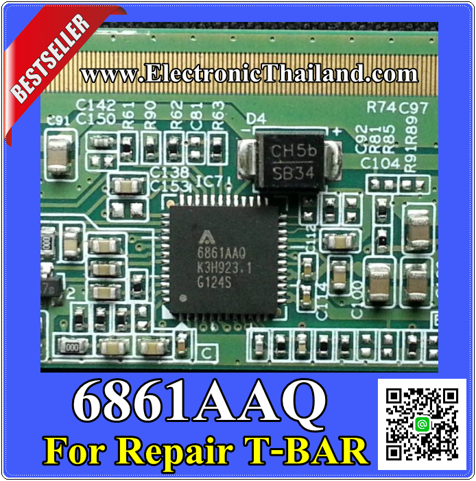 AT6861AAQ 6861AAQ IC. For Repair On T-BAR