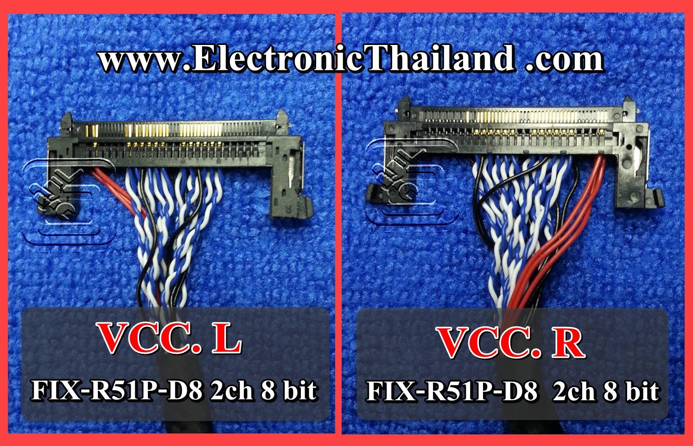 #LVDS CABLE FI-R51P-D8 51 Pin 2ch 8 bit