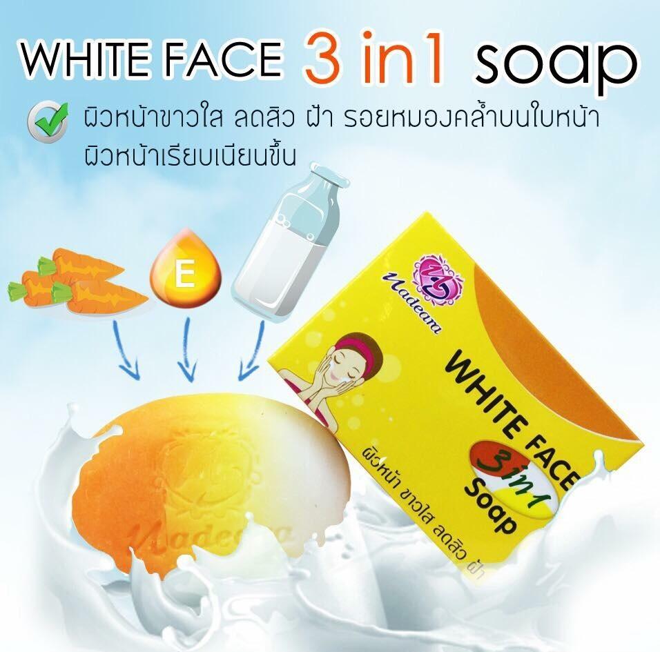 White Face 3 in 1 Soap (สบู่ 3 สี)