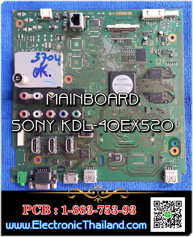 #MainBoard #SONY KDL-40EX520 PCB : 1-883-753-93