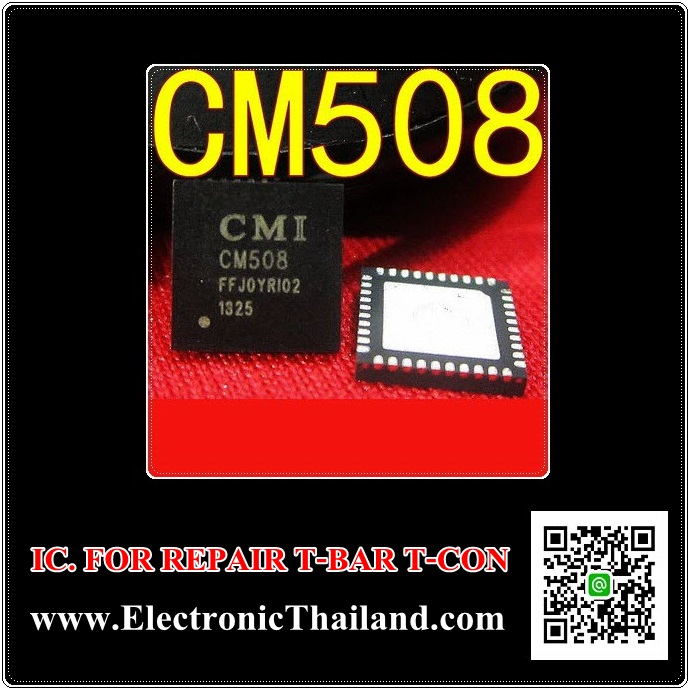 CM508 IC. FOR REPAIR T-BAR T-CON