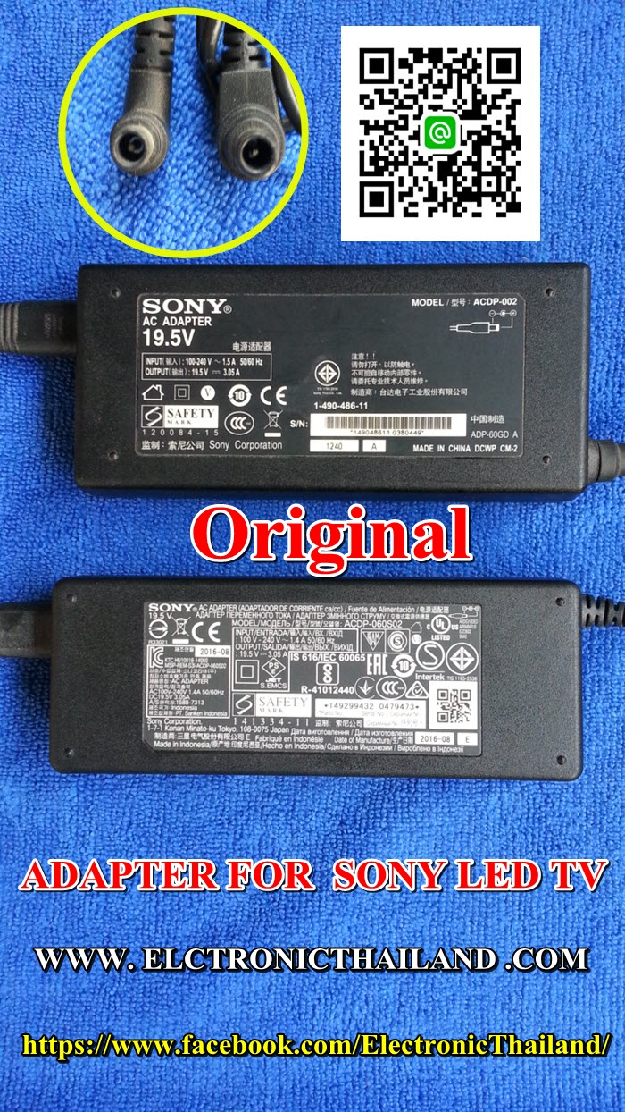 ADAPTER FOR SONY LED TV (original)