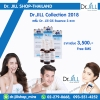Dr.Jill G5 Essence Collection 2018 3 ขวด