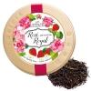 LUPICIA : Rose Royal