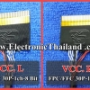 #LVDS CABLE FPC/FFC 30P 1ch 8 bit
