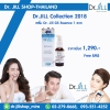 Dr.Jill G5 Essence Collection 2018 1 ขวด