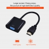 สาย HDMI to VGA Adapter Converter for HDMI Cable Support Full HD 1080P HDTV forHDMI to VGA (สีดำ)