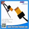 FFC LVDS Cable 2 ch 8-bit 51pin dual flexible flat cable For LG : INNOLUX