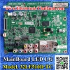 #MainBoard LED LG 32LF510D-TC EAX66563503 (1.0)