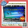 IC.USB TOSHIBA SMD ไอซีแก้ USB โตชิบ้า 39L4300VT-50L4300VT 32P1300VT 32PU200T 40PU200Tโปรดระวังสินค้าลอกเลียนแบบ