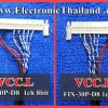 "#LVDS Cable FIX-30P-D8 30Pin 1ch 8bit for 26"" to 42"" LG AU LCD Universal Screen"