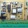 #POWER SUPPLY BOARD LG 43LF540T PCB : EAX66162901,EAY63630301