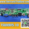 #Universal TV BOARD T.VST59.