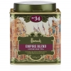 Harrods - Heritage No. 34 Empire Blend Loose Leaf Tea (125g)