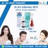 Dr.Jill G5 Essence Collection 2018 1 ขวด คู่กับ แปรงล้างหน้า 1 ชิ้น
