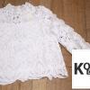 เสื้อแฟชั่น Elegance Lace Blouse by ChiCha's สีขาว