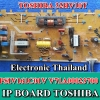 #POWER SUPPLY TOSHIBA 32HV10T PSIV161C01V V71A00023700